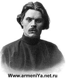 Maqsim Gorki